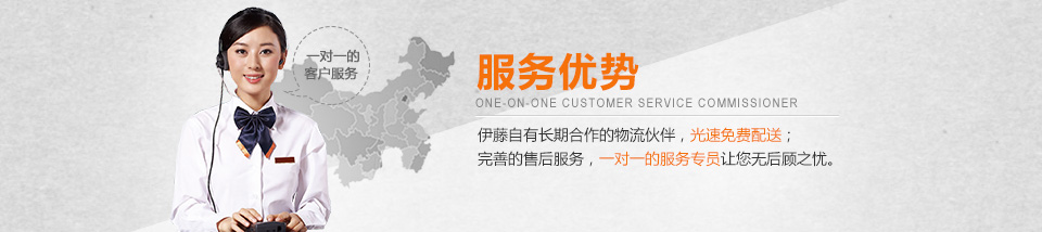 SinoChina Pack & Send Services Co.,Ltd